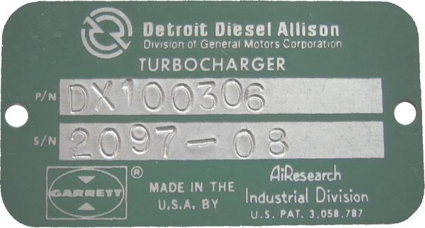 Номер турбины DD